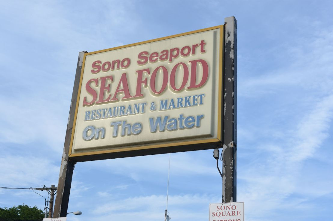 Sono Seaport in Norwalk