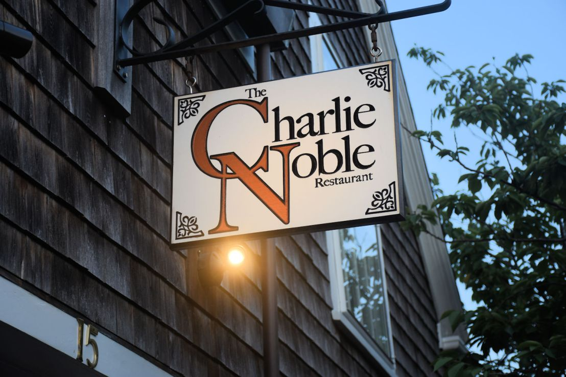 The Charlie Noble: a nice restaurant and pub